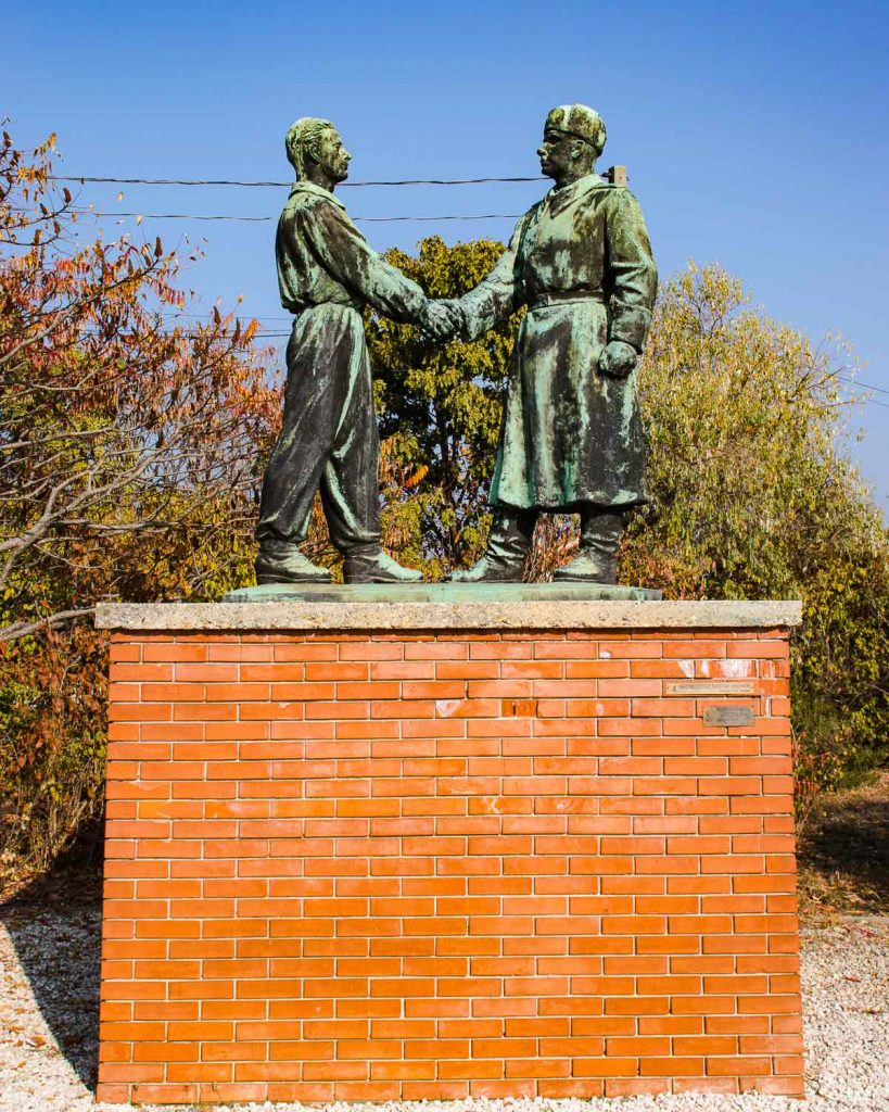 Hungarian-Soviet Friendship Memorial